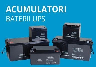 Acumulator baterii UPS